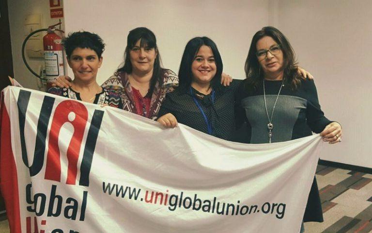 Nuevas instancias para participar en la Comisión de Género Equidad y Diversidad de AEBU
